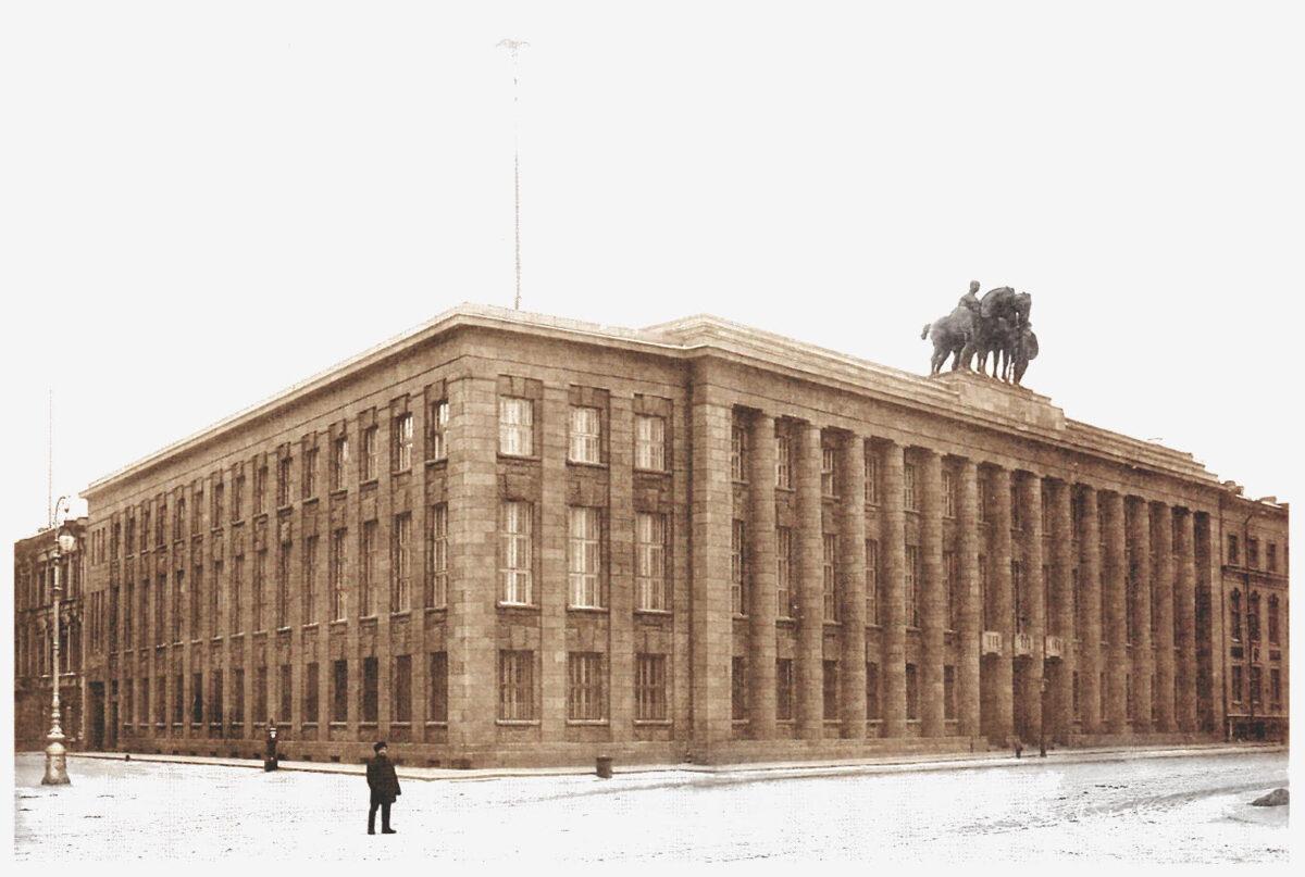 Бывшее германское посольство на Исаакиевской площади