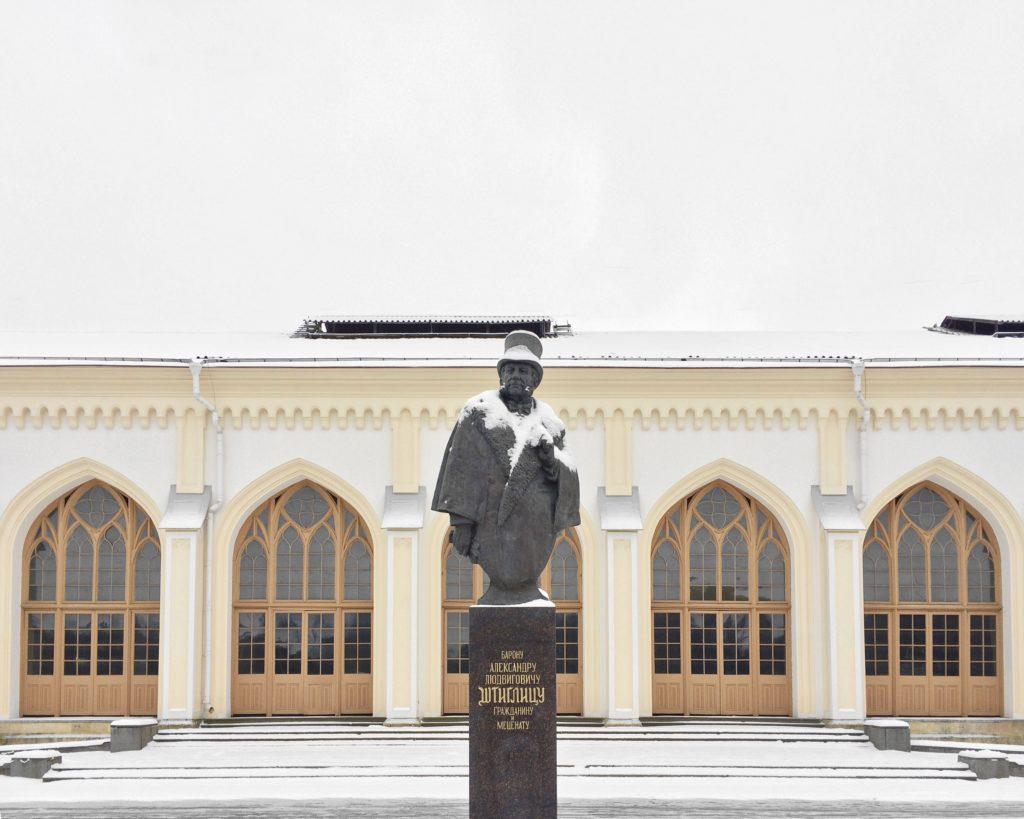 Вокзал в Петергофе