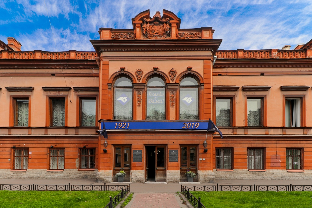 Дворец Вел. княгини Ольги Александровны